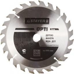 """Диск пильный STAYER MASTER """"OPTI-Line"""" по дереву, 150х20мм, 24Т"""