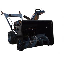 Бензиновая снегоуборочная машина Helpfer SE-021