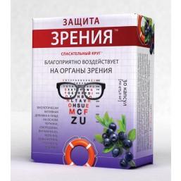 Защита зрения, капсулы №30
