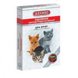 Ошейник Деликс против блох для котят
