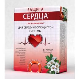 Защита сердца, капсулы №30