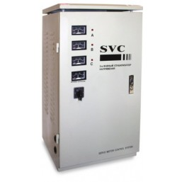 Стабилизатор трехфазный SVC45KVA
