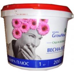 Кемира Плюс 1 кг (Сад и огород)