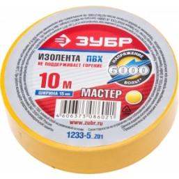 """Изолента ЗУБР """"МАСТЕР"""" желтая, ПВХ, не поддерживающая горение, 6000 В, 15мм х 10м"""