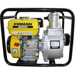 SGP80H водяной насос Firman