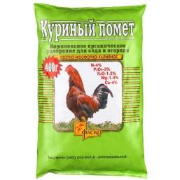 Удобрение Куриный помет 400г.