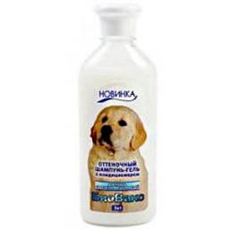 """Шампунь """"БИОВАКС""""оттеночный белый для собак 350 мл ."""