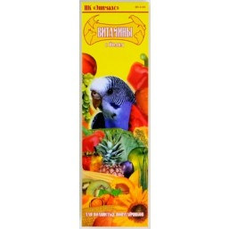 Катрин витамины д/канареек с йодом 20г.(1х50)