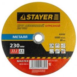 "Круг шлифовальный абразивный STAYER ""MASTER"" по металлу, для УШМ,230х6х22,2мм mod"