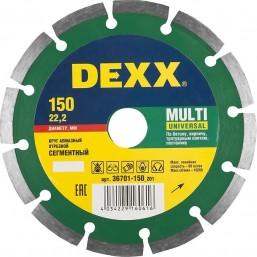 Круг отрезной алмазный DEXX универсальный, сегментный, для УШМ, 150х7х22,2мм