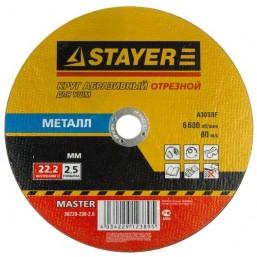 "Круг шлифовальный абразивный STAYER ""MASTER"" по металлу, для УШМ,180х6х22,2мм"
