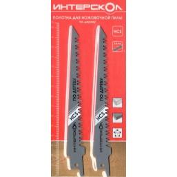 Полотна для ножовочной пилы по дереву 152*130*3,6 мм (2 шт.) Интерскол 2210913000361