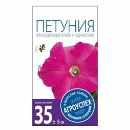 Петуния Галатея F1 (т-розовая крупноцв) 10 шт Агроуспех®