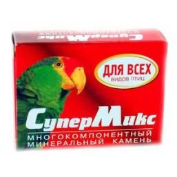 """Супер Микс мин. камень """"Грибочек""""  (И)"""