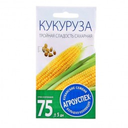 Кукуруза Тройная сладость ранняя 5гр. Агроуспех®