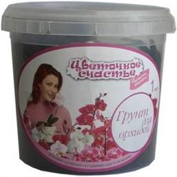 Грунт Цветочное счастье для Орхидея 1л. ФАСКО