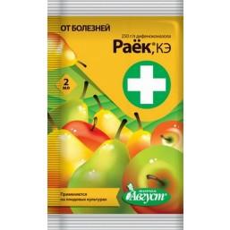 Раёк 2мл пакет