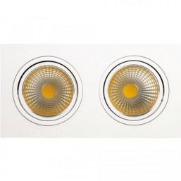 SPOT светильник LED HL6712L 2*10W 6400K