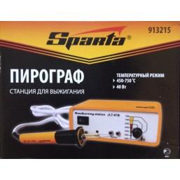 Станция для выжигания, 40 Вт, температурный режим 450-750 °С SPARTA 913215