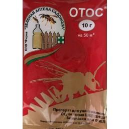 ОтОс Инсектицид 10 гр.