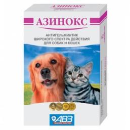 Азинокс 6 таб.