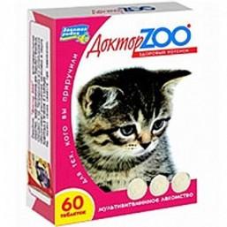 Доктор ZOO котята