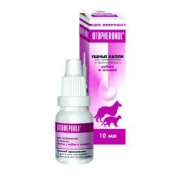 Отоферонол 10мл капли для очистки ушей против воспаления