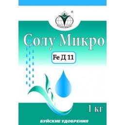 Удобрение Солу Микро Fe 11 % 1 кг.