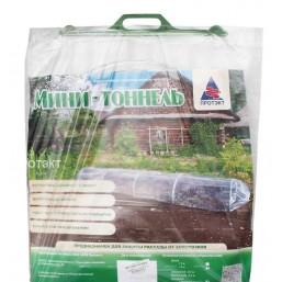 Мини-тоннель  пленка, 5м  МТ-500/40/65-П
