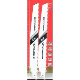 Полотна для ножовочной пилы универсальные 228*205*4,0 мм (2 шт.) Интерскол 2212920500401