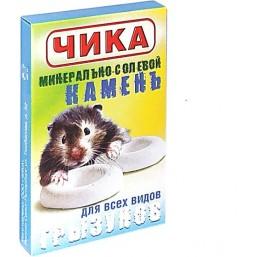 Чика  Солевой камень д/грызунов  20г  (1х100)