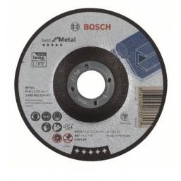 Отрезной круг Best по металлу 125x1,5, вогнутый