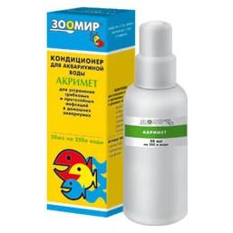 Акримет кондиц д/аквар воды 50мл  (10/80)