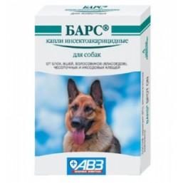 Барс  капли на холку для собак (4амп )