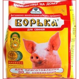 """Премикс """"Борька"""" 150гр д/свиней на 30кг (1х70)"""