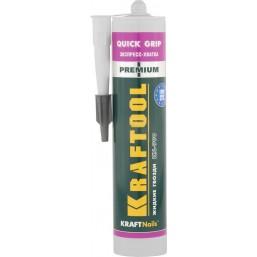 Клей монтажный KRAFTOOL KraftNails Premium KN-990, экспресс хватка, 310мл
