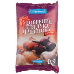Удобрение органоминеральное в гранулах Огородник®  Лук и чеснок 0,9кг.