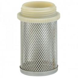 Фильтр заборный 33,3 мм (G1) Gardena 07241-20.000.00