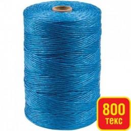 Шпагат STAYER многоцелевой полипропиленовый, синий, 800текс, 110м