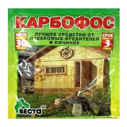 Карбофос Инсектицид от сосущих и листогрызущих вредителей 30 гр.