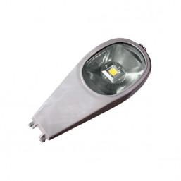 Фонарь уличный LED 20W 4000K-4500K (белый тёплый цвет) 15576