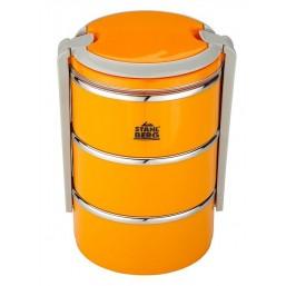 5783-S STAHLBERG 3-х уровневый Судок-контейнер для переноски еды с герметично закрывающейся крышкой