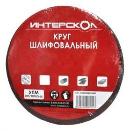 Круг шлифовальный D-150 мм, зернистость-120 для ЭШМ-150/600Э (10 шт) Интерскол 2083715012000