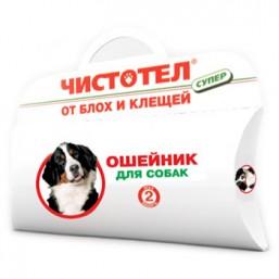Чистотел Ошейник от блох Супер для собак