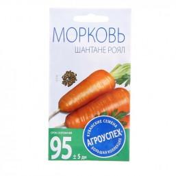Морковь Шантане Роял сред. 2гр. Агроуспех®
