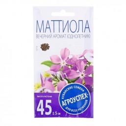 Маттиола Вечерний Аромат 0,5гр. Агроуспех®