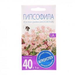 Гипсофила Розовая дымка 0,2гр. Агроуспех®