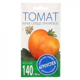 Томат Бычье сердце оранжевое средн.И 0,2гр. Агроуспех®