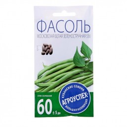 Фасоль Московская белая средняя 6гр. Агроуспех®