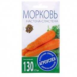 Морковь Настена-Сластена 2гр. Агроуспех®